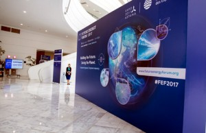 Astana Future Energy Forum; Copyright: Future Energy Forum